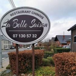 La Belle Saison - restaurant chinois
